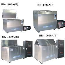 900L engine parts washing machine hot water