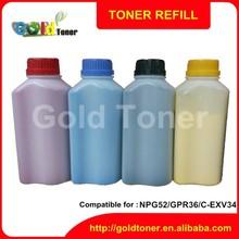 IRC2225 color toner powder