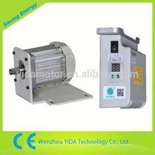 De poupança de energia protex ty-f007-w222-356