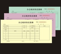 Custom duplicate invoice book printing, print bill book company house