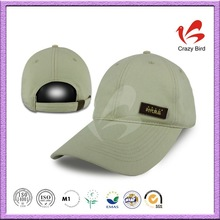 Get $1000 coupon 2012 fashion baseball cap and hat