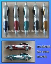 Advertising car pen, gift pen, cartoon pen