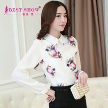 Estilo coreano projetos uniformes escritório para as mulheres branco Tops e blusas 2015 mulher roupas tamanho grande em Guangzhou atacado 5381