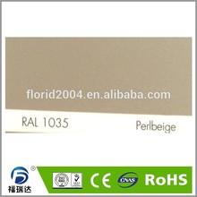 spray plastic powder coating RAL1035 Pearl beige