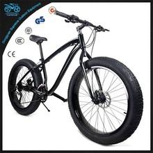 "Shima groupset 27 speeds beach cruiser bike 17"" fat tire bike fatboy fat bike"