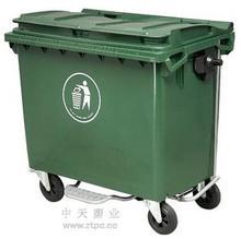 Wheelie mobile garbage bin 660L with pedal