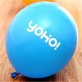بوصة 2.8g 12 طباعة الإعلان اللثي البالونات التي تحمل شعار الشركة