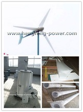 3KW Max Power 4500W Wind Turbine Generator/Hot sale wind power generator