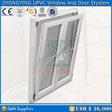 Design for porch door and frame set