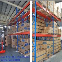 Sea freight / shipping from china shenzhen guangzhou ningbo tianjin xiamen to PANAMA CITY-- carina