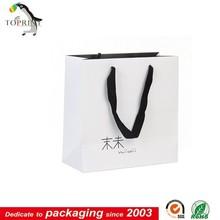 White wholesale paper shopping bag square bottom paper bag
