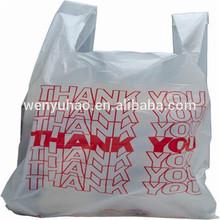 Thank You T Shirt Plastic Shopping Bags