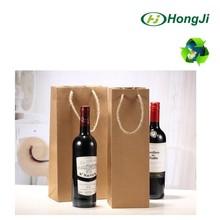 Small Cheap Custom Wine Package Bag Brown Kraft Paper Bag