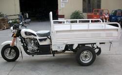 good quality 200cc cargo Three Wheel Motorcycle