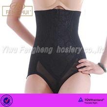 2015 Latest zipper model body underwear