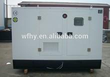 water powered generator sale silent type