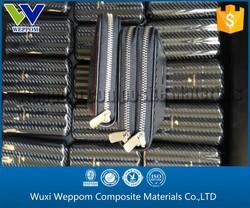 Ultra Thin Carbon Fiber Wallet,3K Twill Woven Carbon Fiber Purse