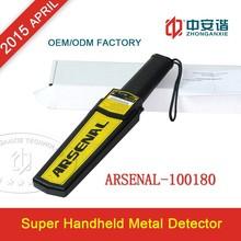 security use Handheld metal detector. hand held portable scanners