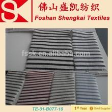 white stripe plain dye colour french terry