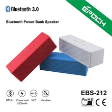 2015 new portable multimedia speaker with mic with MP3