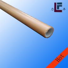 LG environment protect material pert multilayer pipe