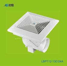 Energy saving hotel bathroom exhaust fan, ceiling mounted ventilation fan