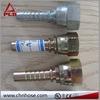 SAE 100 R1 R2 R3 R4 R5 aluminium quick coupling