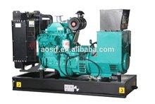 250kva diesel power generation with cummins engine