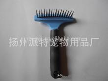 new design make up pet brush