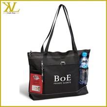 Regatta shopping Polyester Custom Tote bag, shopping bag with two long handles
