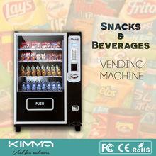 Frozen Yogurt Vending Machine with Refrigerator, 2015 New Industrial Product Ideas, KVM-G432
