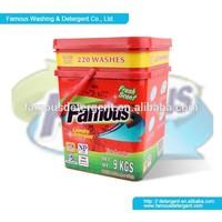 europe detergent powder vizir washing powder offers