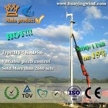 5KW Wind power electric generating windmills 5kw mini turbine generator for sale