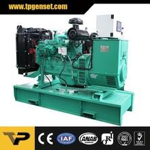 50KW 63KVA Diesel Generator Manufacturer with Price List
