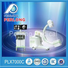 mobile x ray requirements PLX7000C
