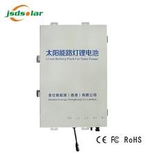 High quality 12v 20ah/40ah/60ah lithium ion solar battery price