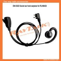 EM-3322 Swivel ear hook earpiece with microphone for RLN6423 Earpiece