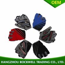 SAHOO Short Finger Bike Glove glove