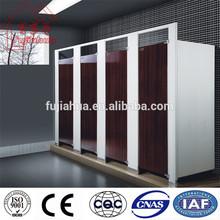 hpl public toilet cubicle partition