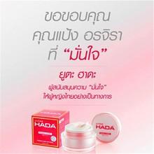beautiful personal skin care sleeping face mask for moisturizing & anti-wrinkle