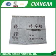 Cheap and high quality flour sack 25kg