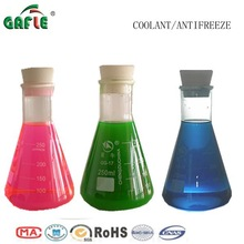 antifreeze concentrate for car