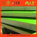 De haute qualité placage contreplaqué plad 4x8/la construction de modèles/contreplaqué superposition de papier