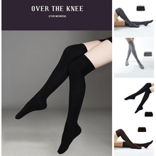 sexy fashion students school cotton knee high over the knee sports stocking thick socks for spring fall winter