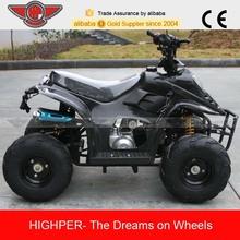 4 Wheeler ATV for Kids(ATV001)