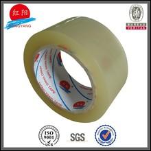 china carton sealing tape