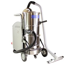 KM2260 high efficiency three-phase electric vacuum cleaner