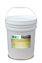 Jingdishi liquid Bleach Builder 1#