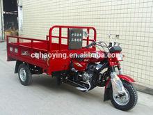Best New China 250cc Three Wheel Motorcycle/Motor Trike (Item No:HY250ZH)