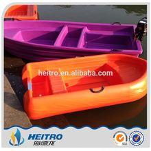 Fine Price Water Slide Boat
